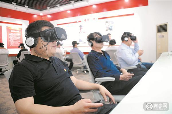山东首创利用虚拟场景检验党性,党员戴VR眼镜答题