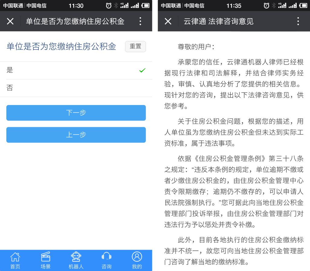 Screenshot_2018-05-09-11-30-27-718_微信