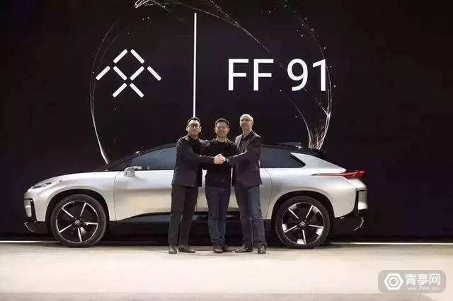 贾跃亭旗下FF在广州成立销售公司,内部信称将全面登陆中国