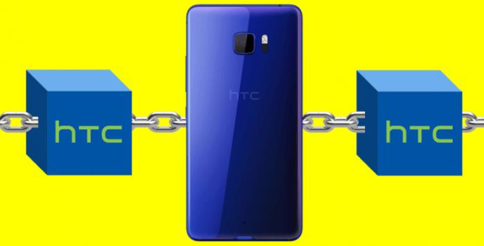 HTC计划推出区块链手机Exodus