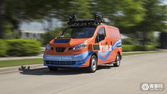 Drive.ai展示自动驾驶出租车方案