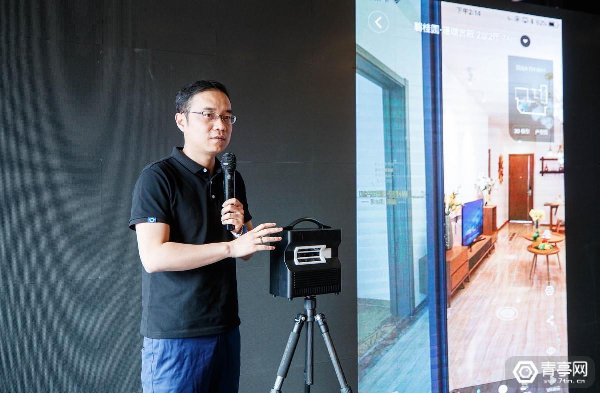 贝壳找房的VR技术将覆盖30+城市、70万套房源