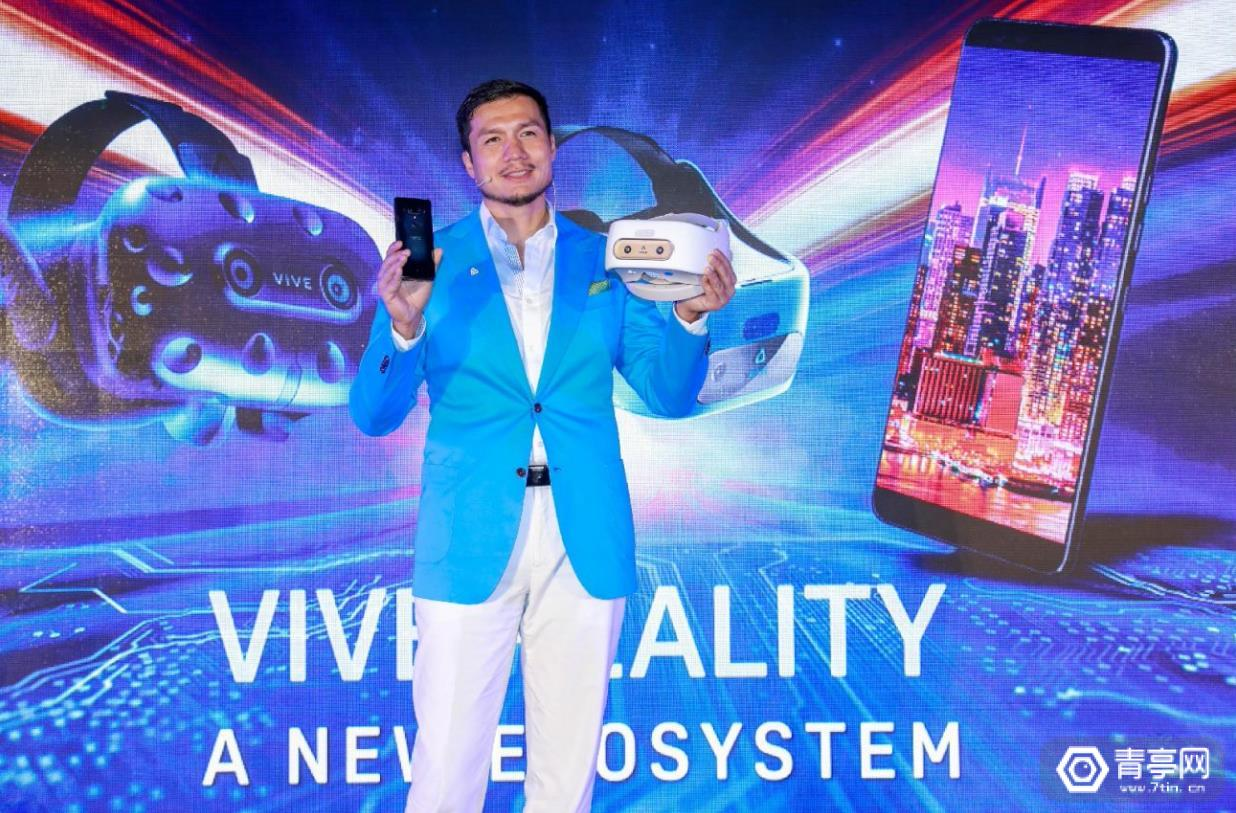 我们总结了HTC新生态大会中10个关于VR的重点
