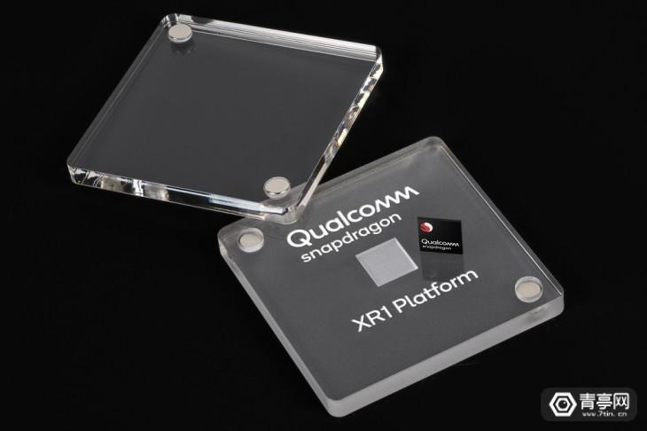 Qualcomm_SD_XR1_Chip_Case