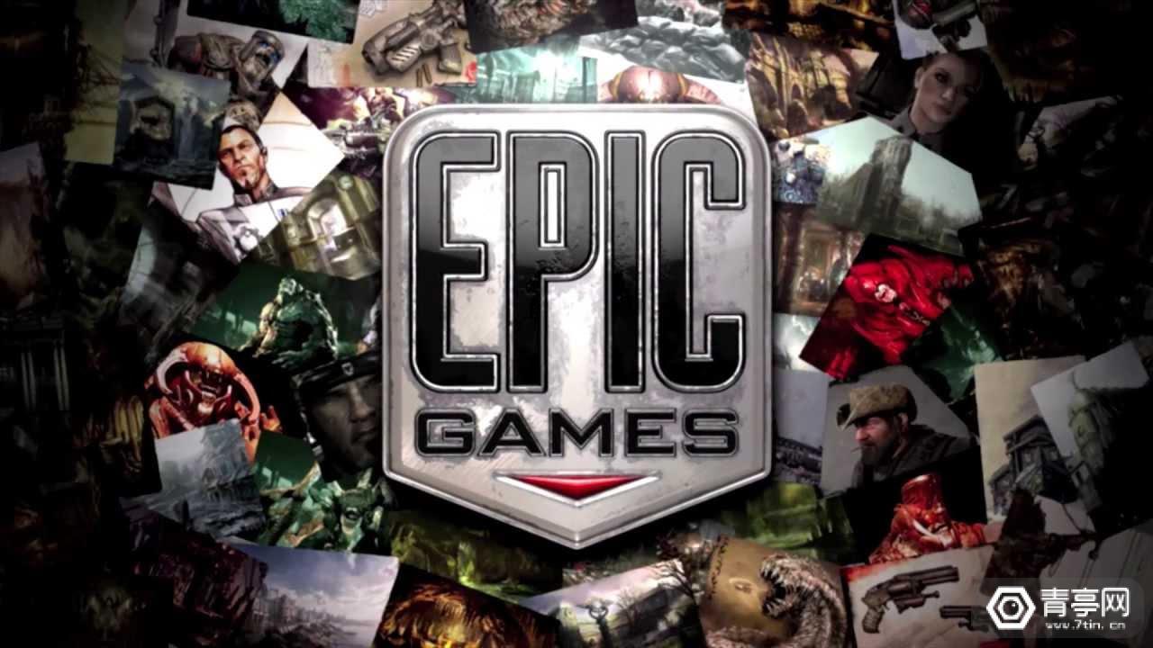 索尼2.5亿美元投资Epic Game:获1.4%股权