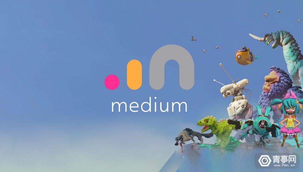 Oculus推出Medium 2.0版本,支持输出到Home
