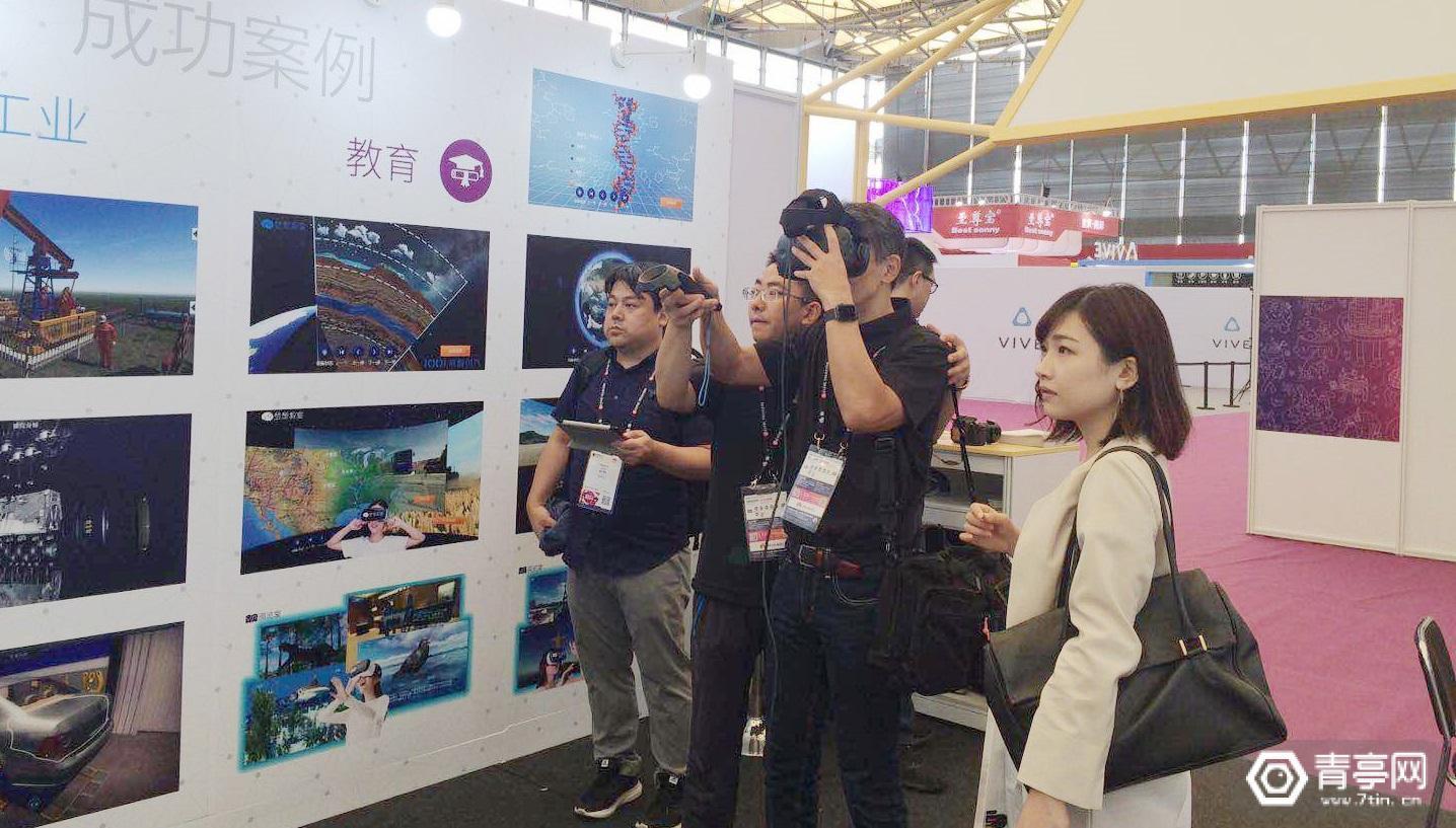 易智时代:VR+5G+IoT,让智能制造攀上新高度