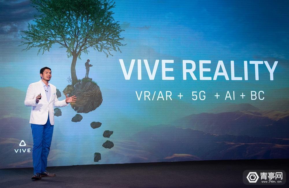 Vive Focus进入国际市场,HTC生态意图凸显