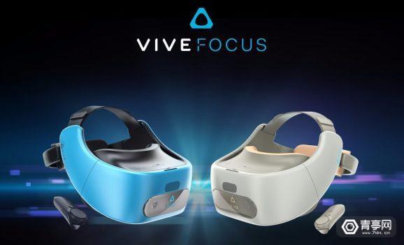 HTC Vive中国区总裁汪丛青:第二代头显将扭转VR市场