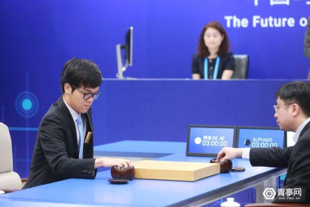 CHINA-SCIENCE-COMPUTERS-AI-RESEARCH-GAME-GO