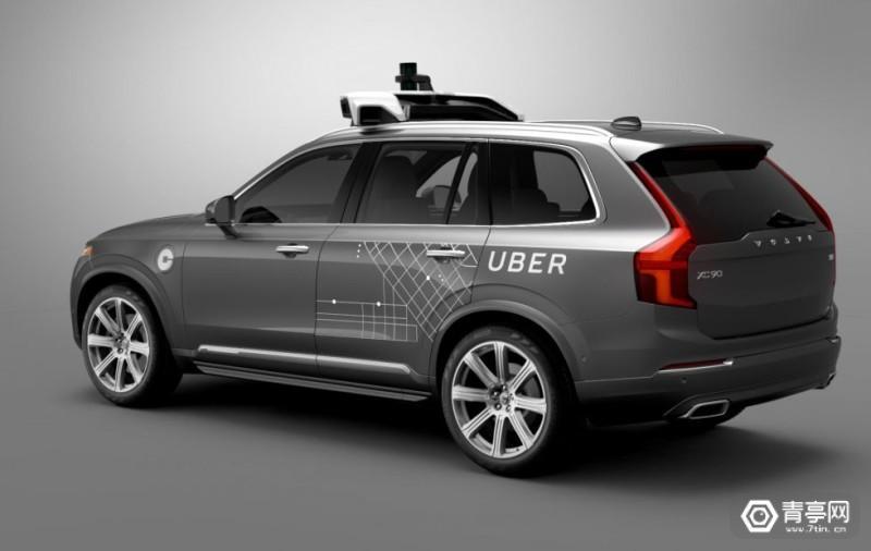 uber-self-driving-car-1-980x620