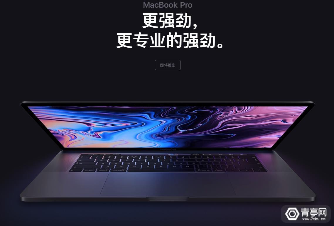 苹果更新MacBook Pro,还带来一款能玩VR的外设