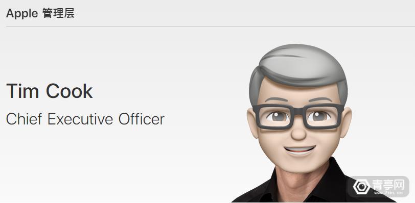 庆祝世界表情符号日,苹果官网管理层头像改用Memoji