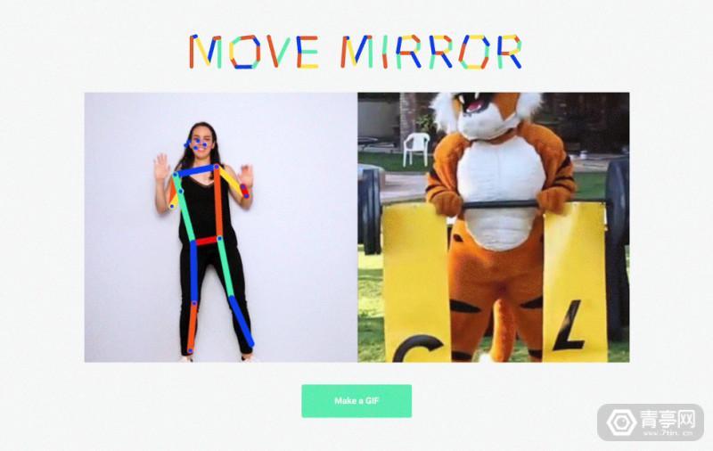 move-mirror