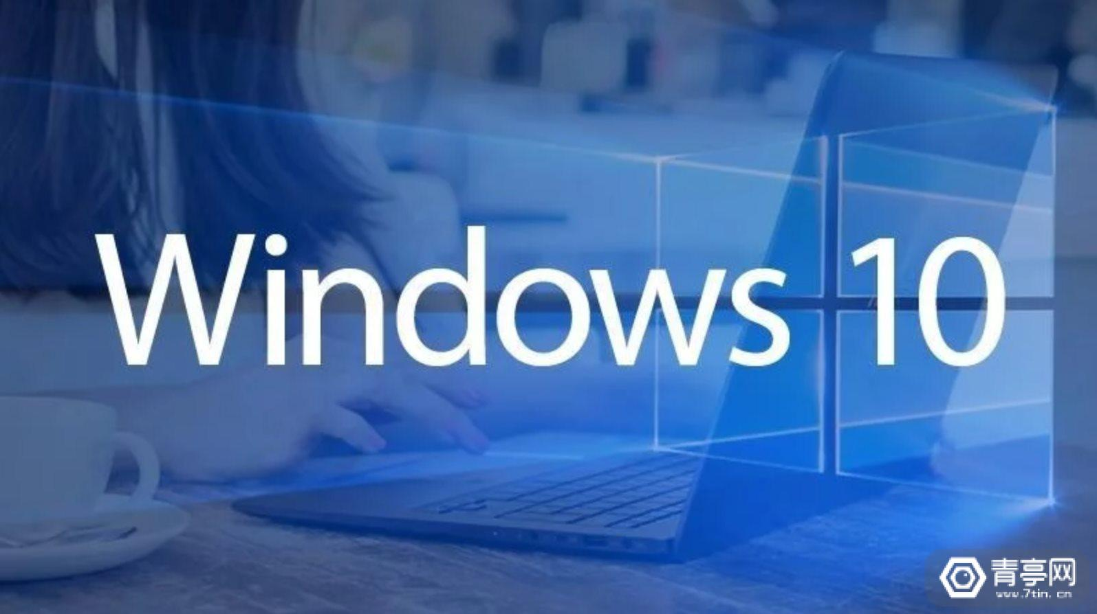 Windows 10 preview更新,Mixed Reality将支持Win32程序