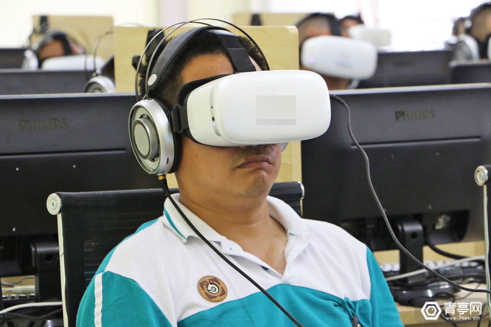 上海戒毒所用眼球追踪技术,识别瘾君子