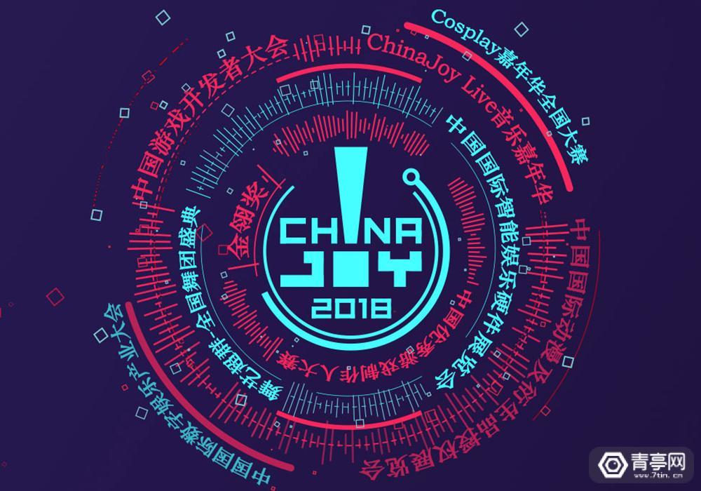ChinaJoy前瞻:高通大秀骁龙845,最美VR影厅来袭