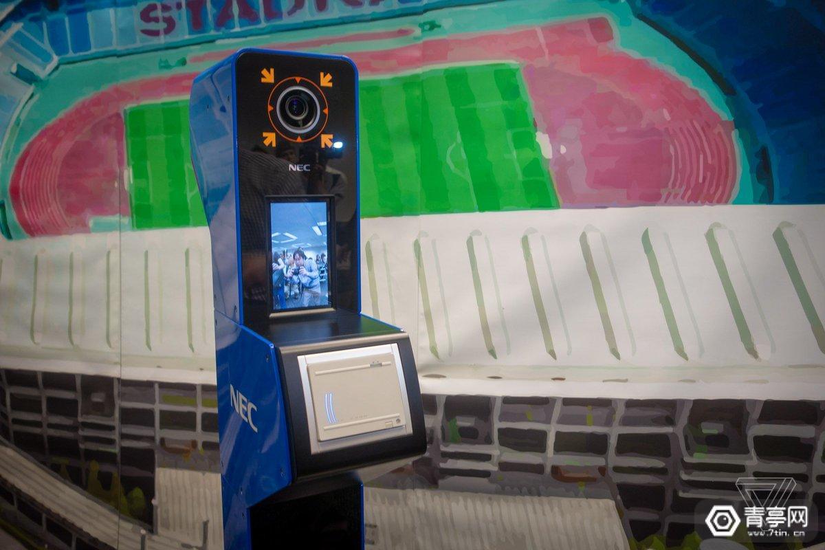 2020年东京奥运会将使用面部识别系统,加速身份验证流程