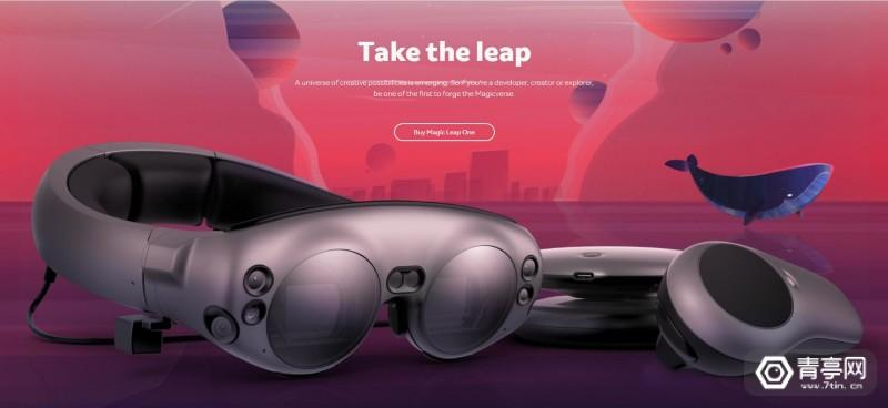 Magic Leap One微信截图_20180808202724