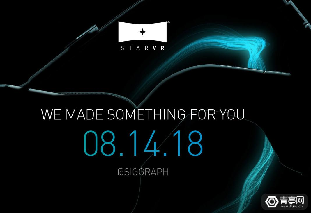 StarVR将于下周推出新产品,主打大视场角