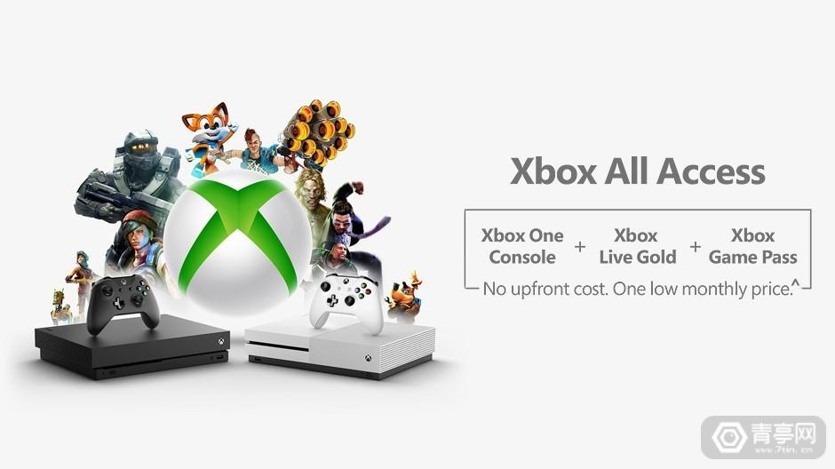 微软也搞分期业务?Xbox All Access正式上线