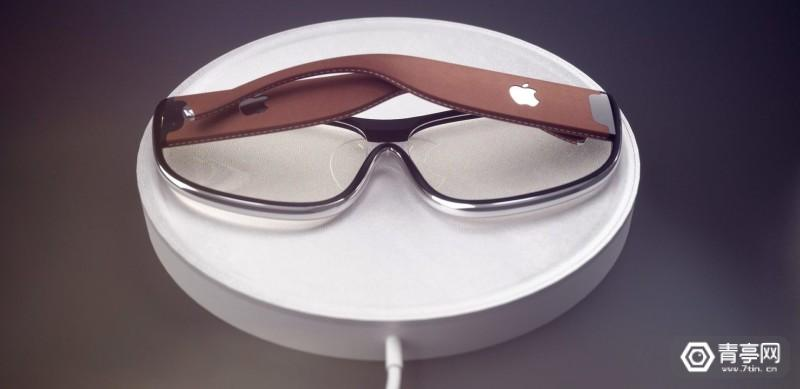apple-acquires-ar-optical-lens-startup-akonia-holographics-e1535612054176