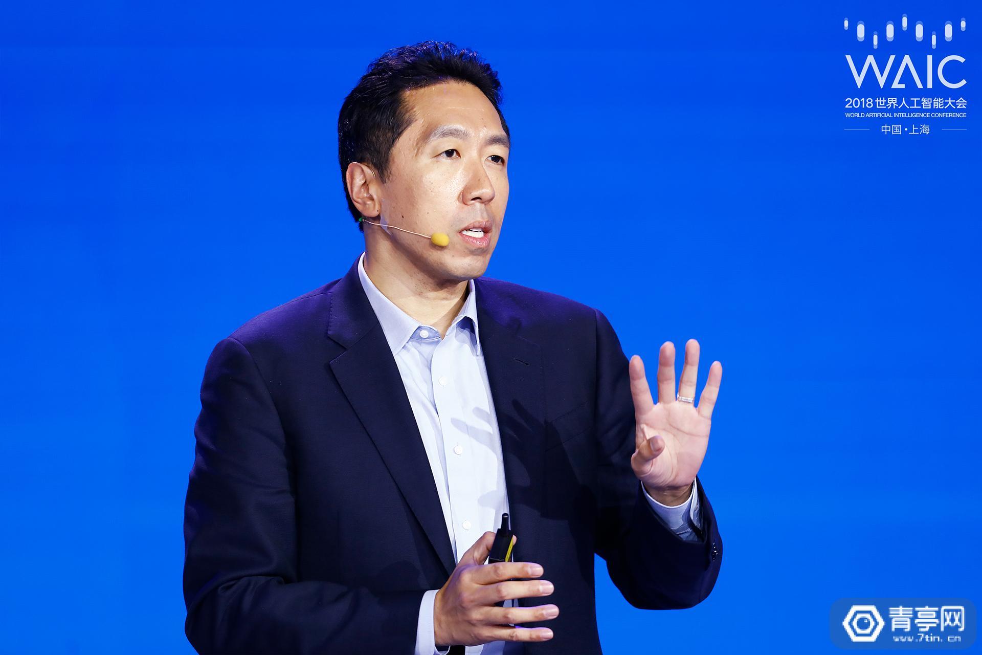 吴恩达:转型成为AI公司需要面对的3个问题