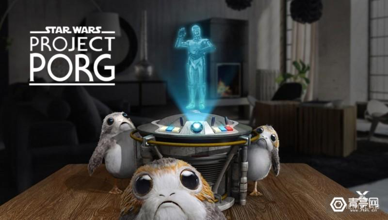 star-wars-project-porg-1-1021x580