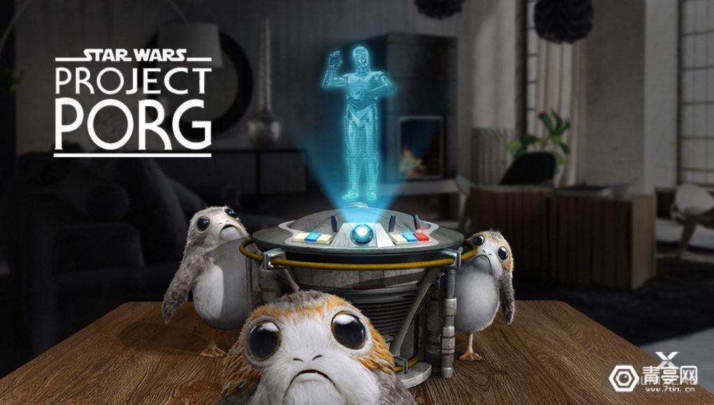 ILMxLAB发帖暗示《星球大战:Project Porg》即将登陆Magic Leap