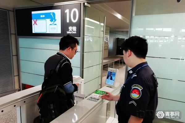 上海虹桥机场T1航站楼B楼启用,全自助流程