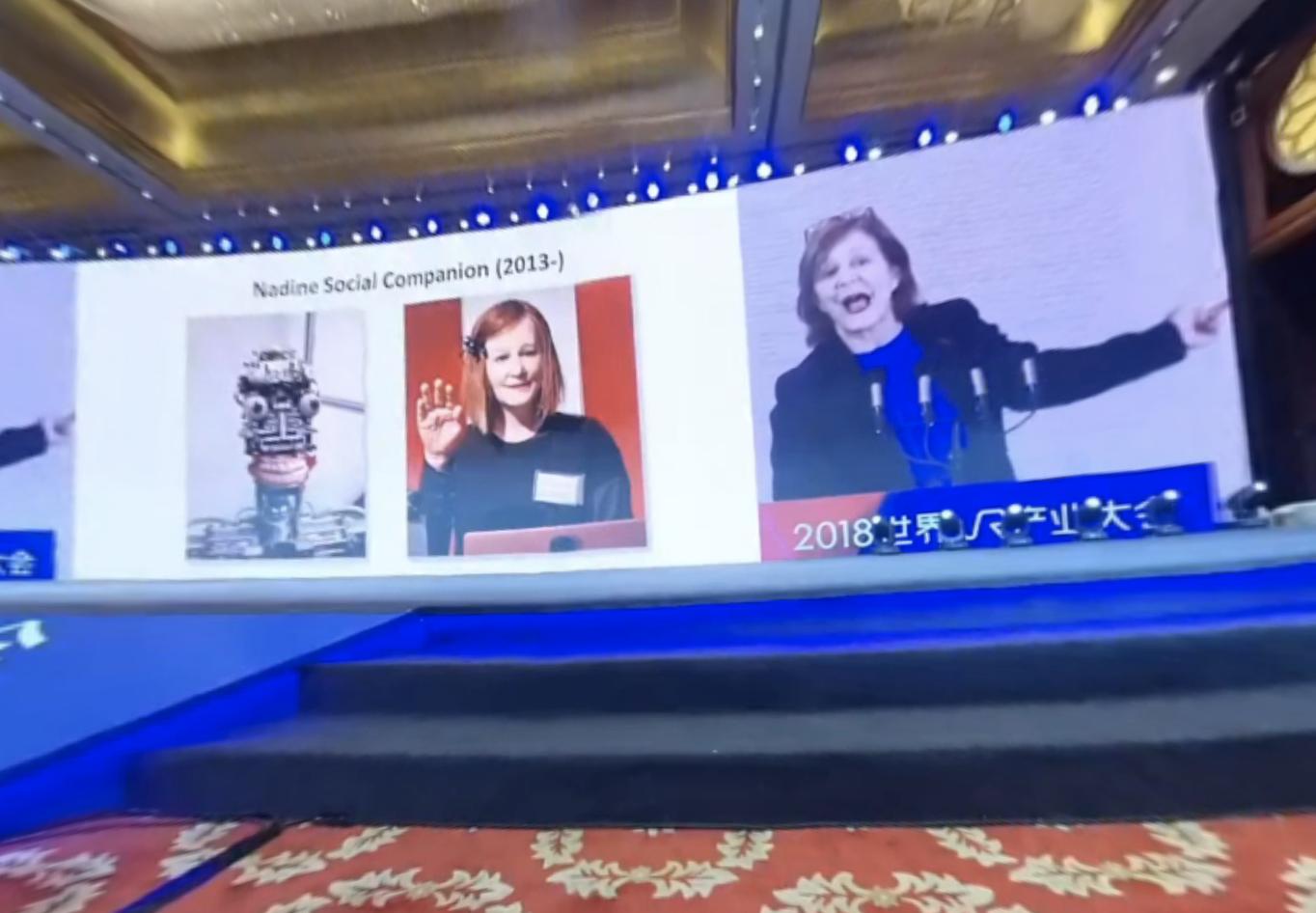 日内瓦大学教授Nadia Thalmann,VR产业大会介绍VR社交AI