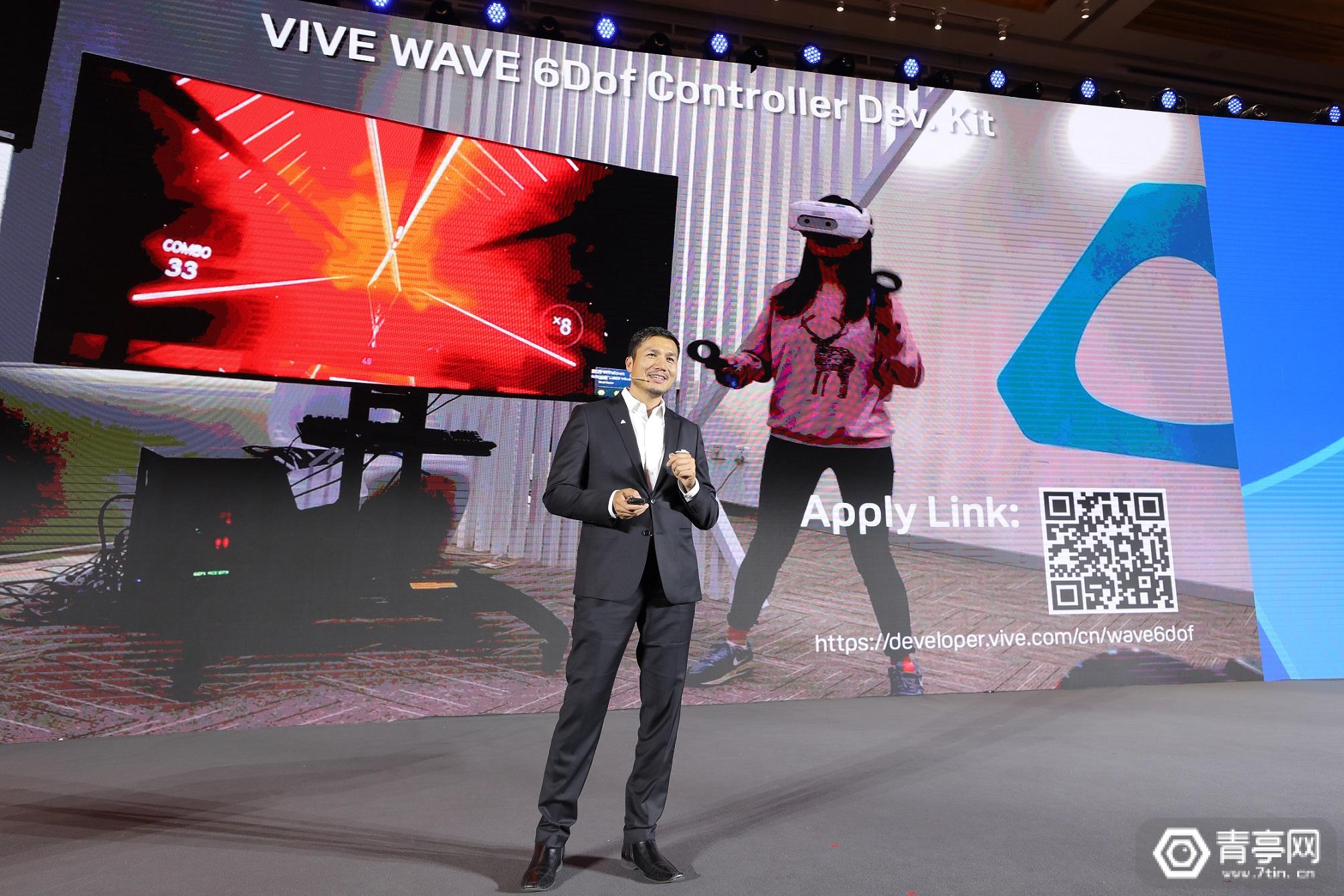 Vive Focus推6DoF手柄开发套件,Vive Pro加入手势追踪