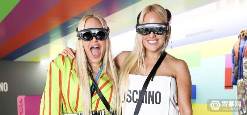 moschino-h-m-harness-power-magic-leap-one-intro-augmented-reality-fashion-world.1280x600