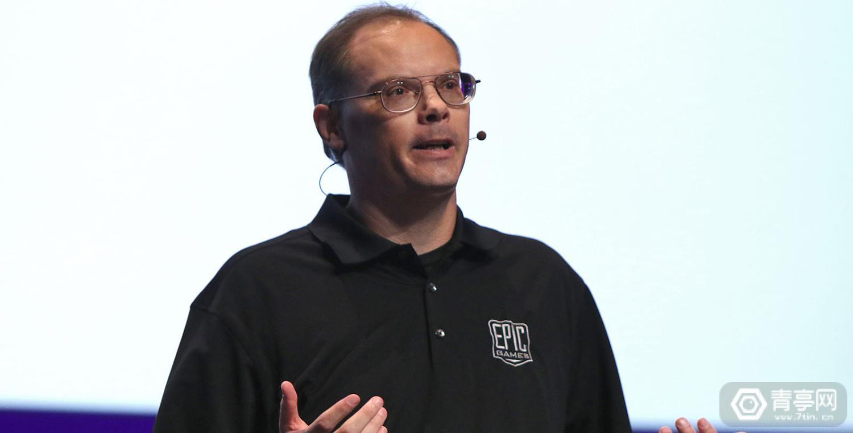Epic CEO:Oculus平台封闭不能解决安全问题,只会加剧垄断