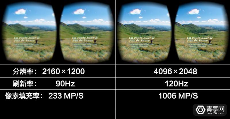 云VR未标题-2
