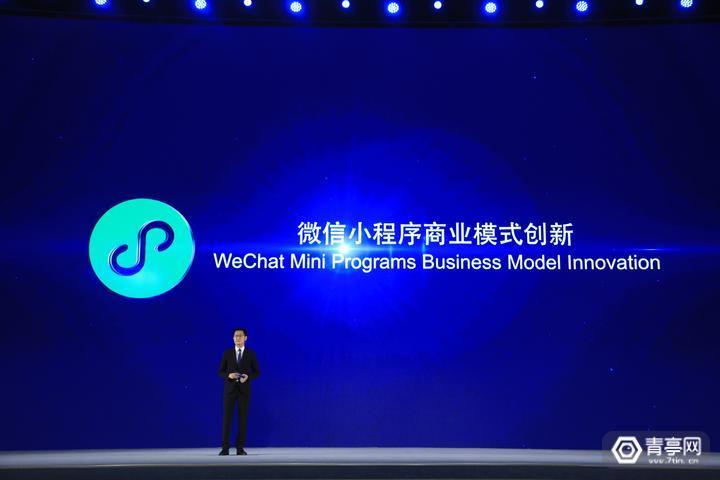 世界互联网大会科技成果 (2)