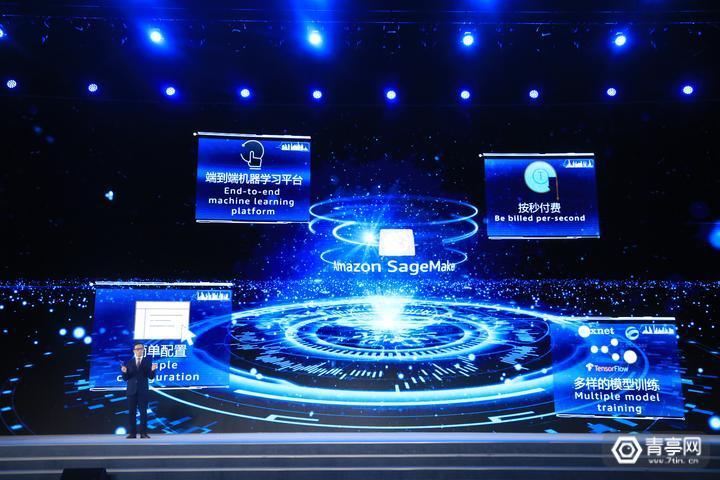 世界互联网大会科技成果 (6)