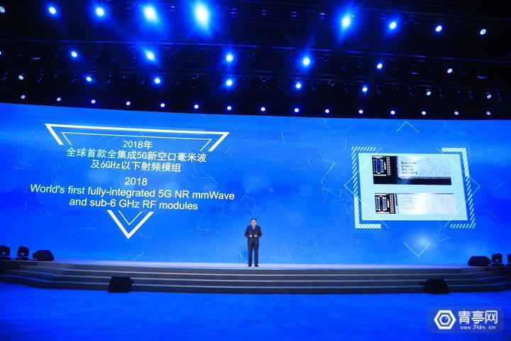 世界互联网大会科技成果 (13)