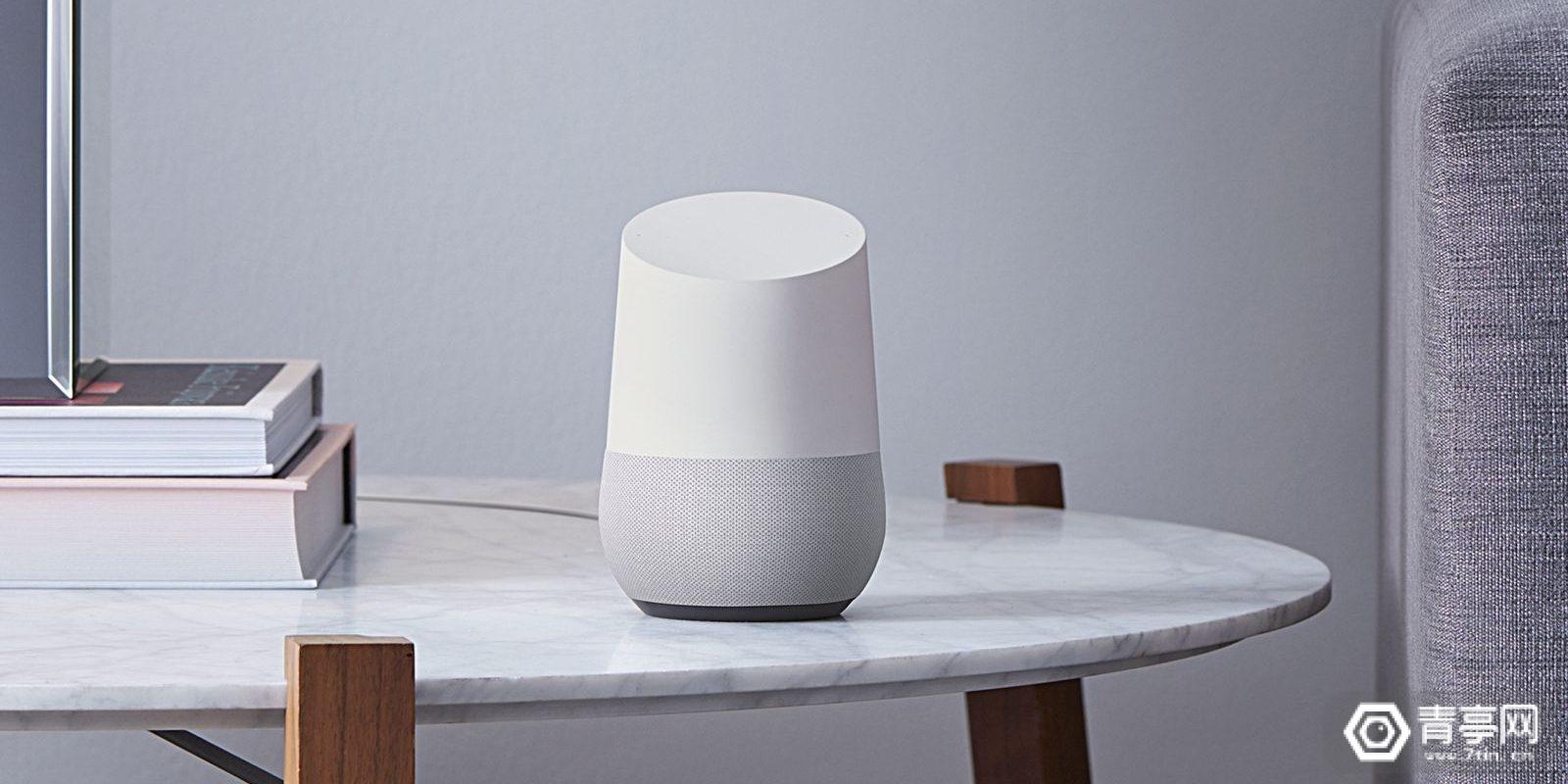 谷歌开源AI能区分声音,准确率达92%