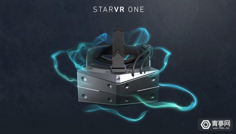 starvr-one-1021x580