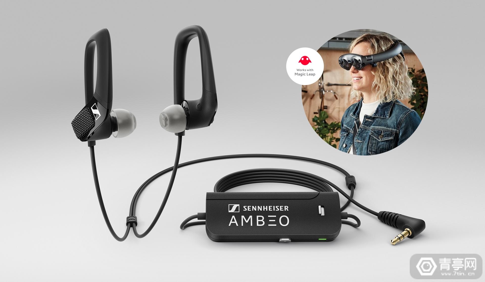 森海塞尔Magic Leap定制版AMBEO AR One耳机发售
