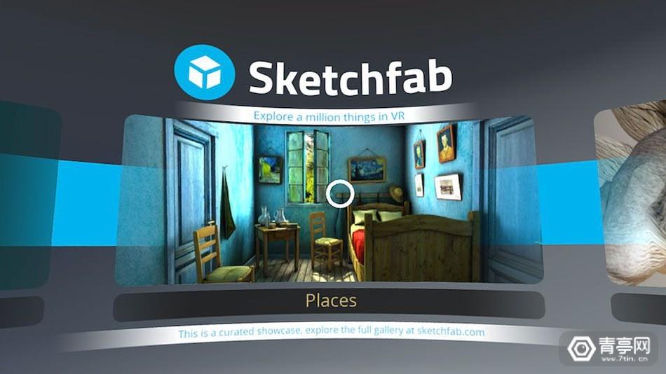 10亿次访问量的背后,Sketchfab CEO谈成功秘诀