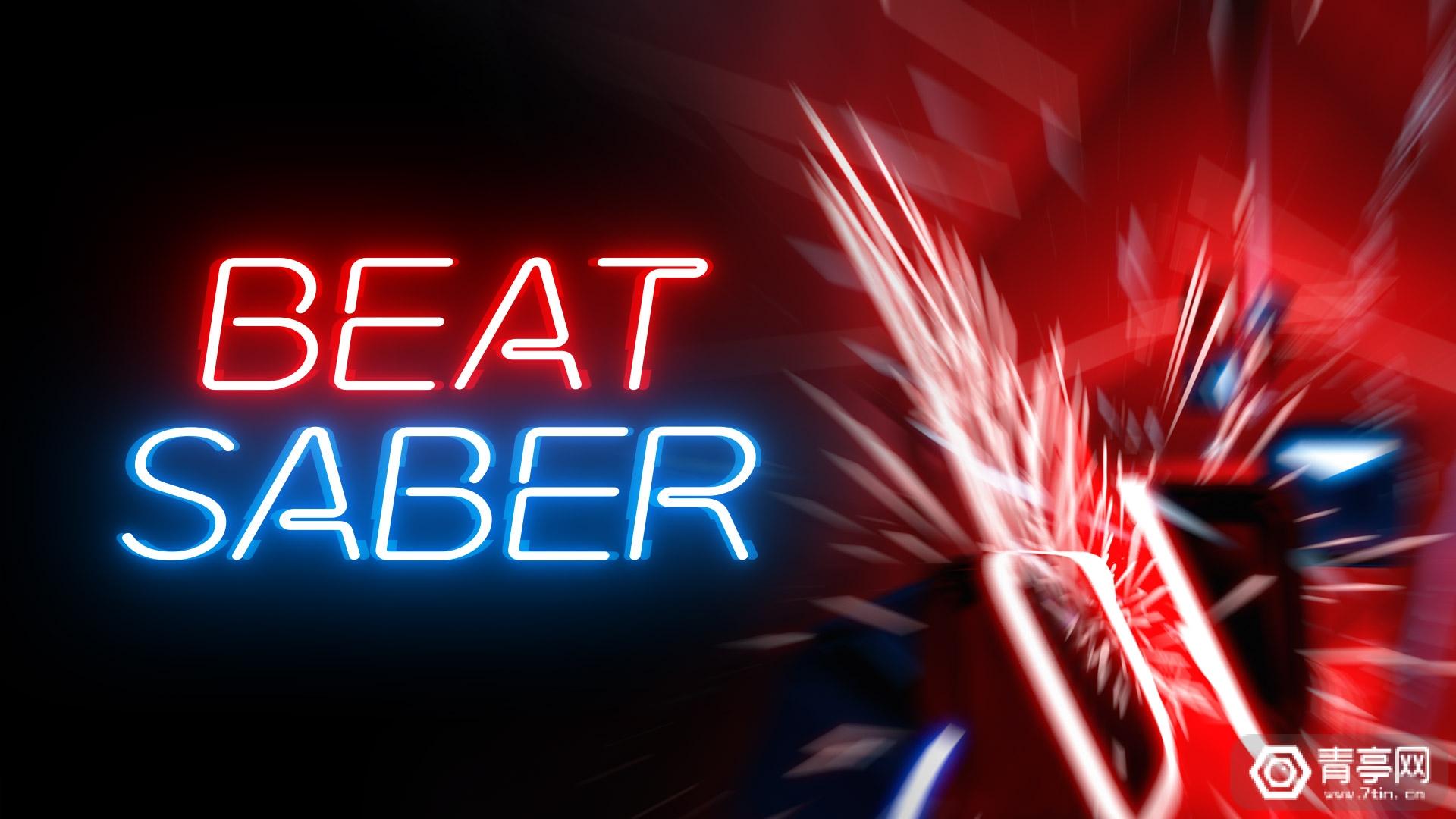 """没花一分钱营销,看《Beat Saber》是怎么靠""""运气""""成功的"""