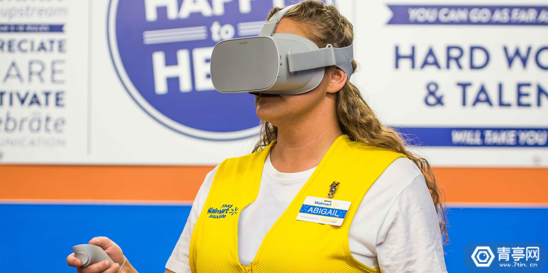 从沃尔玛大规模投资VR培训,谈科技对零售业变革