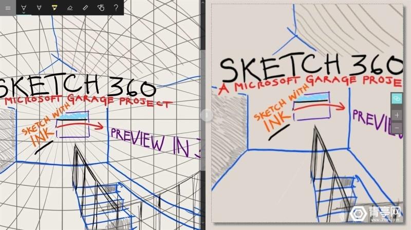 sketch360-app-screenshot