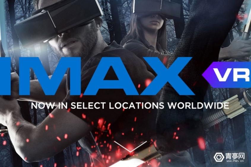 Imax明年将关闭全部VR体验店