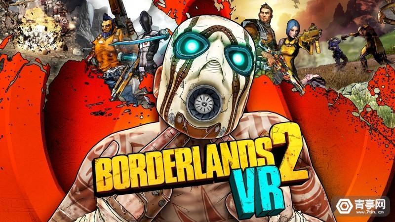 《无主之地2 VR》现已在PlayStation VR平台推出