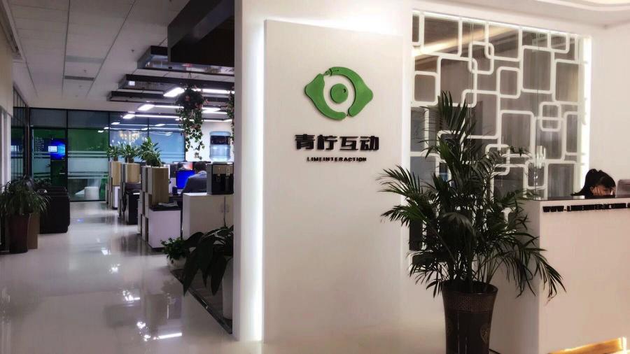 在陕西宝鸡,有家专注于VR/AR应用解决方案的服务商