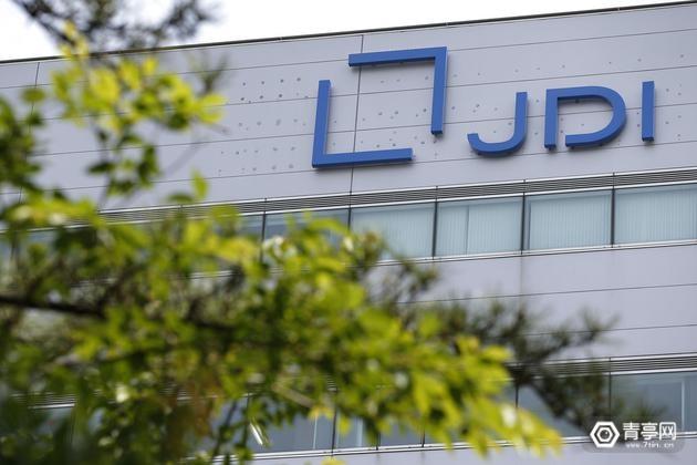 日媒:JDI正洽谈接受中国财团投资,出让约33%股份