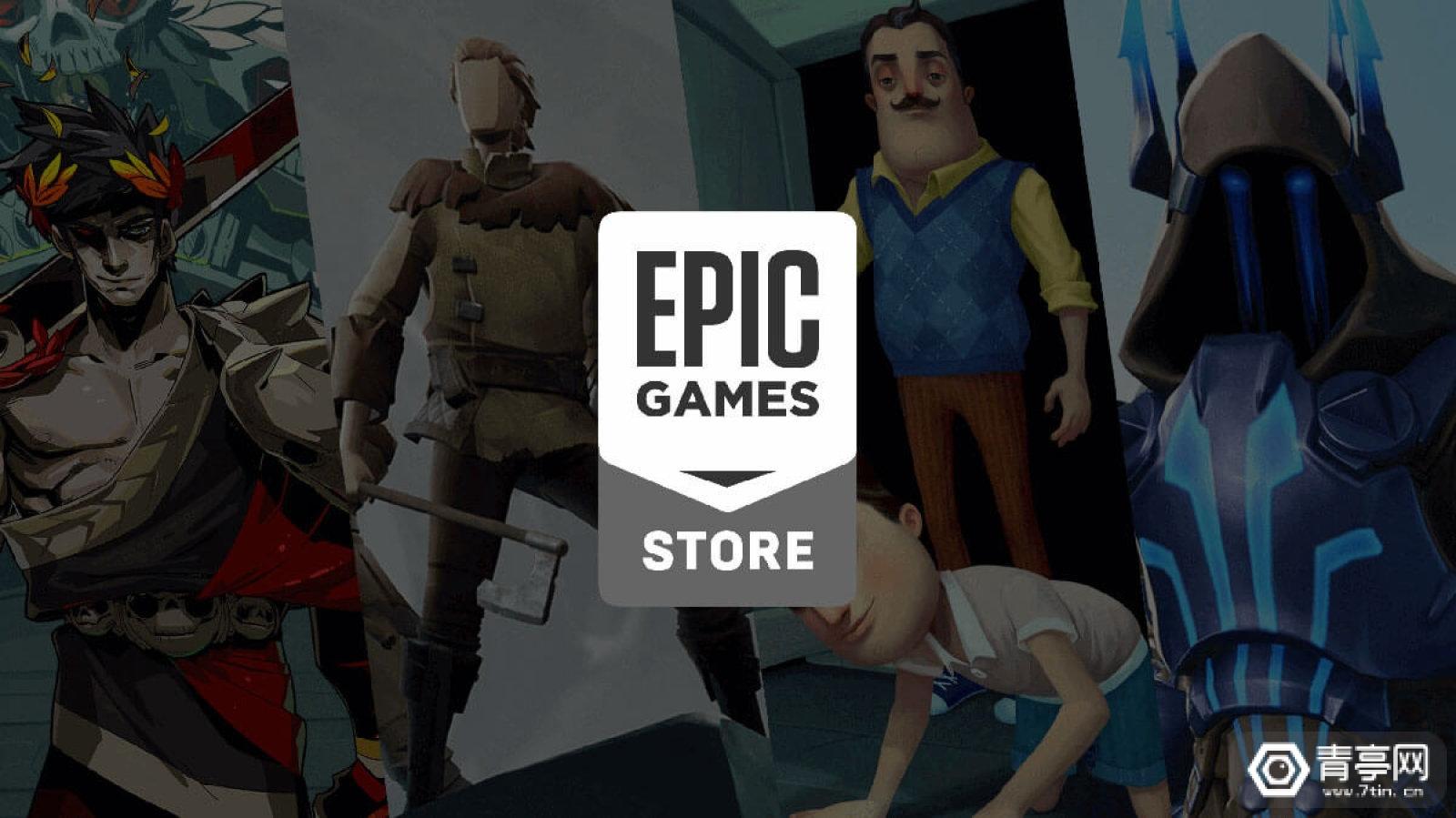 为了跨平台游戏,Epic为索尼PS VR开发游戏计划曝光